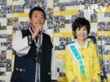 宮根誠司氏が「ミヤネ屋」でTENNさんと上原多香子の結婚年数を言い間違える