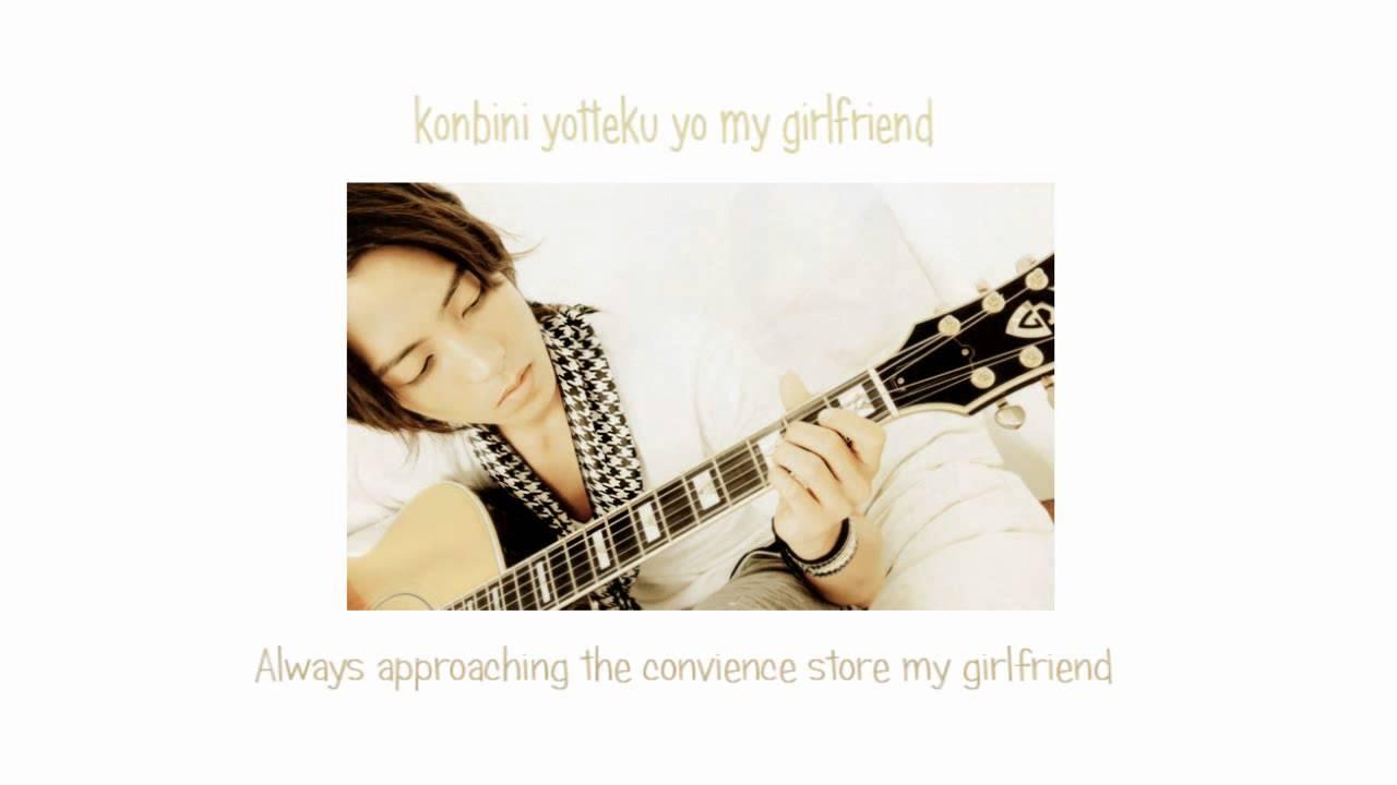 Yamashita-san - Flavor Favor For Ýou [Full sub & Sing along] - YouTube