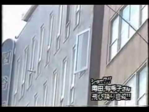 岡田有希子 自殺直後の映像 - YouTube