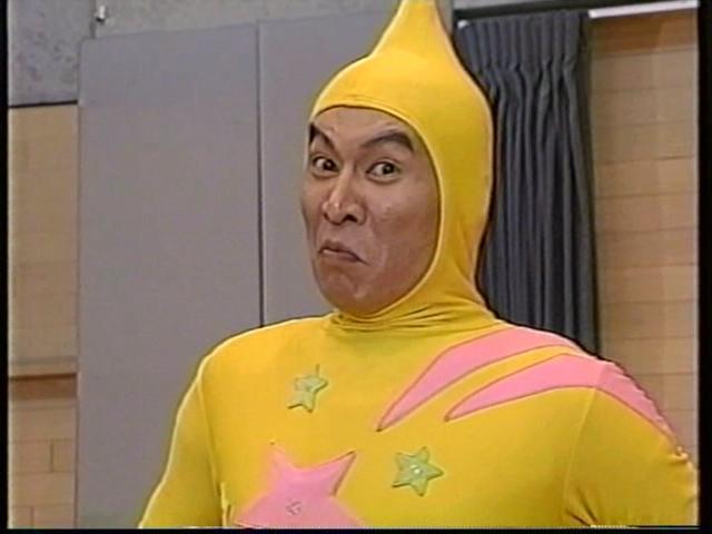 キモ可愛い?「ドラゴンボール」から魔人ブウのコスプレセット登場!