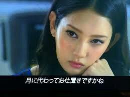 沢尻エリカ主演「ファーストクラス」に菜々緒、田畑智子ら前作の毒舌メンバー総出演
