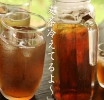 日本茶、中国茶、ハーブティー等、好きなのは??