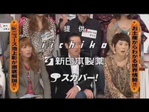 【そうだったのか】池上彰とフジTVの捏造をわかり易く解説【Mrニュース】 - YouTube