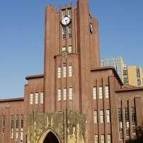 都道府県間の東大・京大進学率、深刻な格差と意外な調査結果 青森は奈良の40分の1 | ビジネスジャーナル