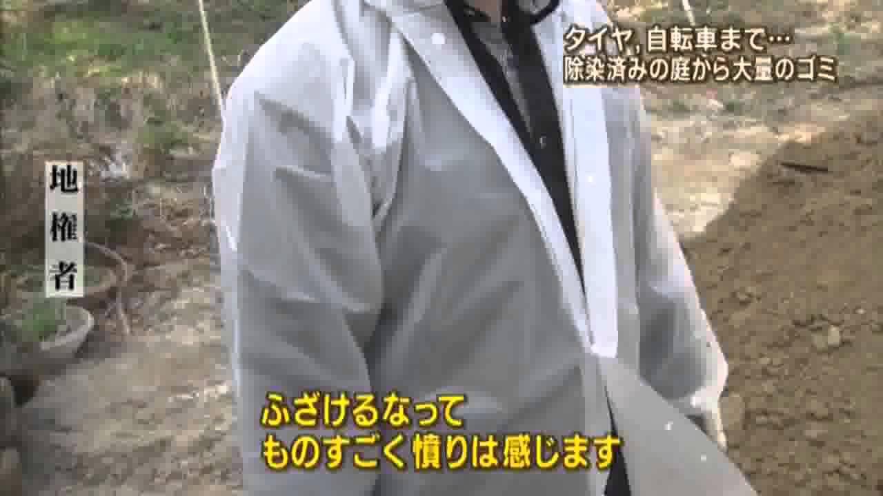 岩路真樹ディレクター追悼映像 2014.9.3 - YouTube