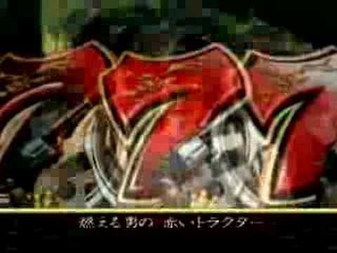 ♪燃える男の赤いトラクター♪ - YouTube