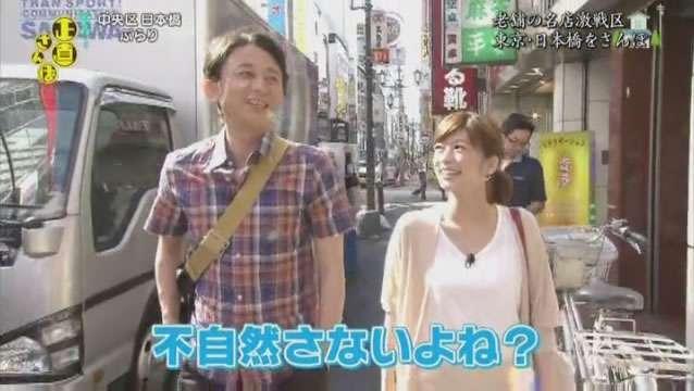 フジ・生野陽子アナ、「めざましテレビ」卒業!10月から夕方の報道番組「スーパーニュース」へ移籍