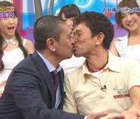 同性とキスしたことありますか?
