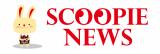 AKB48・石田晴香が「体重が36kg」と明かし、ファンから「痩せ過ぎ」と心配の声 - Scoopie News - GREE ニュース