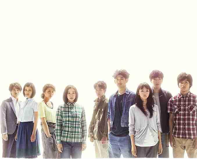 【感想】若者たち2014【最終回】