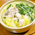 鍋だしは買う必要なし!鶏ガラスープ塩鍋 by 采那ママん [クックパッド] 簡単おいしいみんなのレシピが183万品