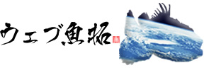 http://ameblo.jp/serinko/entry-11372155934.html - 2012年12月24日 08:03 - ウェブ魚拓