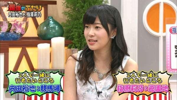 HKT48指原莉乃に秋元康が助言「男を選ぶなら自分みたいな人」