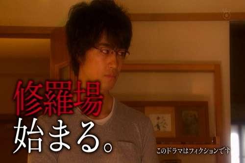 【実況&感想】「昼顔」第8話