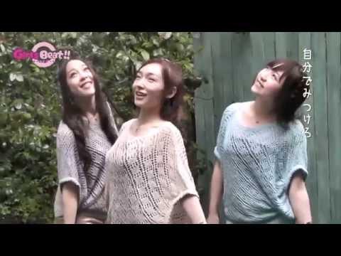 ガールズビート!! まだ、やれる PV short ver. - YouTube