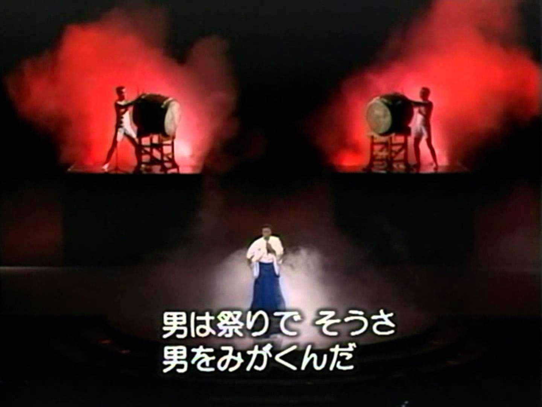 北島三郎 ♪まつり - YouTube