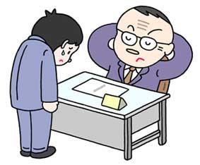 みなさんの職場は気持ちよく休ませてくれますか?