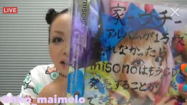 misonoがLINEの動画で生配信した「重大発表」の中身とは