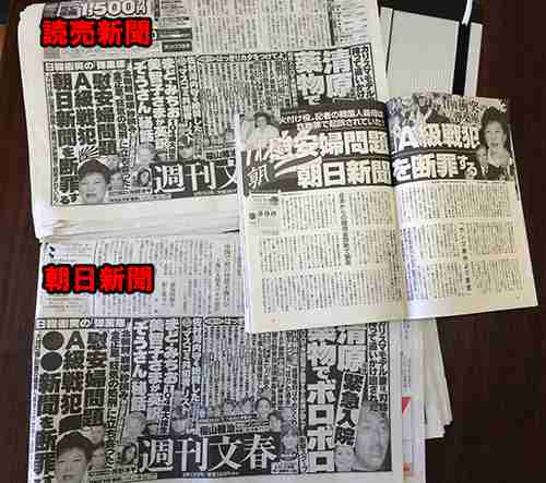 朝日新聞に新たな不祥事 任天堂・岩田聡社長インタビューを捏造していた!
