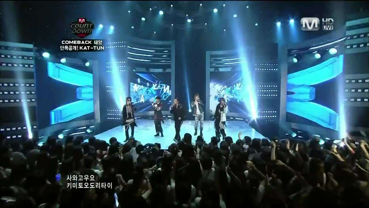 KAT TUN   The D Motion Mnet M! Countdown 20100701) - YouTube