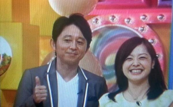 水卜麻美アナ、生放送で「有吉さん大好き!」 ねぎらいの言葉に涙目&赤面
