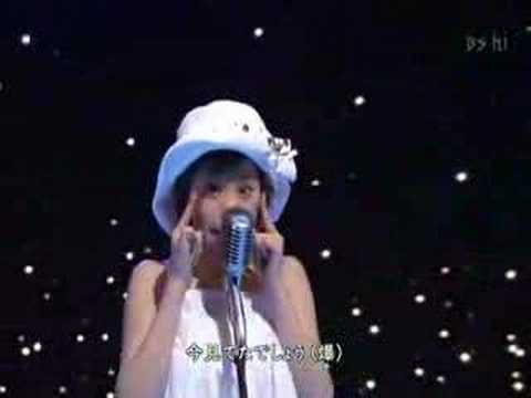 Aya Matsuura (松浦亜弥) - Ne~e? (ね~え?) [live in concerts] - YouTube