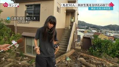 【広島土砂災害】わざと泣かそうとするマスコミ→フジテレビ「ご家族や友達は?」→17歳少女「埋まってます」
