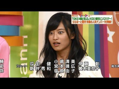 菊地亜美がこじるりのスキャンダルを馬鹿にする→ブチキレwww - YouTube