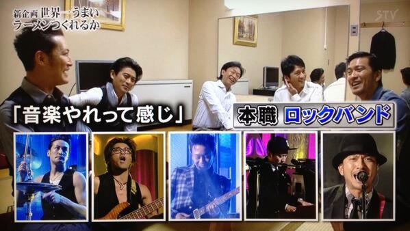 """20周年のTOKIO、日テレをジャック 人気番組とコラボで""""ガチで汗をかく"""""""