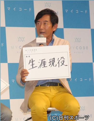 """「理汰郎が20代になるまで現役でいたい」石田純一が""""最後まで男""""宣言"""
