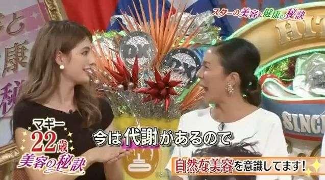 マギーとRIKACOが「ダウンタウンDX」で美容法をめぐり口論