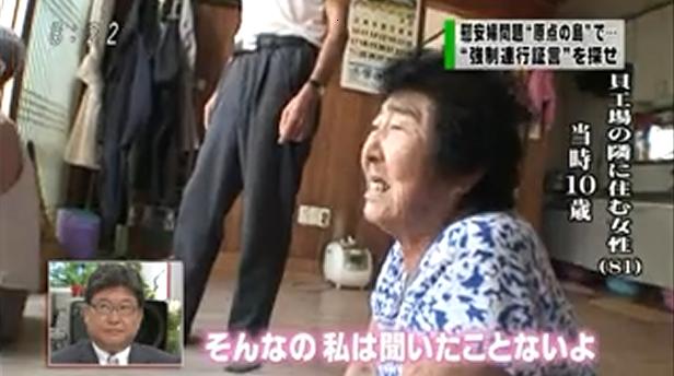 """中村うさぎ、安倍内閣""""女性活躍相""""に新設に噛み付く「女をナメている」"""