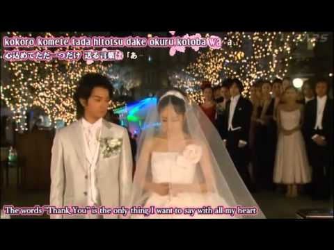 Hana Yori Dango Final ~花より男子ファイナル Ep.7 End [English Subtitle] Boys Over Flowers (2008) - YouTube