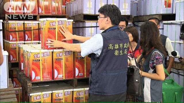 """""""廃油""""使った食用油が… 台湾の飲食店で回収騒ぎ"""
