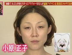 クワバタオハラ・小原正子、経営スナックを「寿閉店」