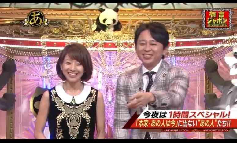 「爆笑問題の2人には感謝」…田中みな実『サンデージャポン』を卒業