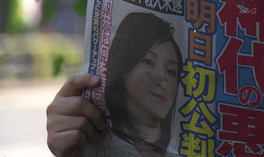 NHK『聖女』で濡れ場解禁の広末涼子、ベロチューに続きさらなる濃厚なシーンも?