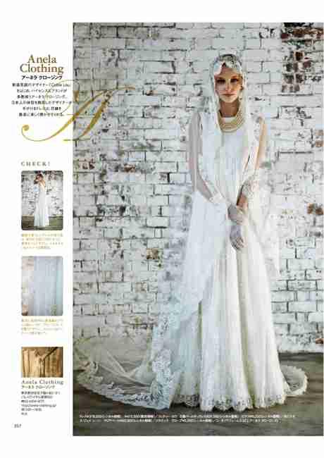 12月 « 2011 « │ウェディングドレス&タキシード│Anela Clothing JAPAN