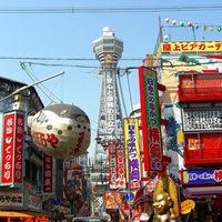 あべのハルカスで注目される大阪の地元民おすすめ観光スポットとホンマにうまい店 - NAVER まとめ