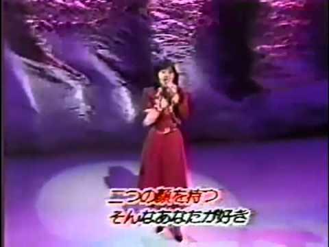 畑中葉子 後ろから前から - YouTube