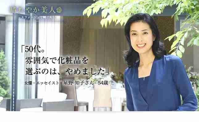 2015年、日本人女性の半分は50歳以上という驚きの人口統計に