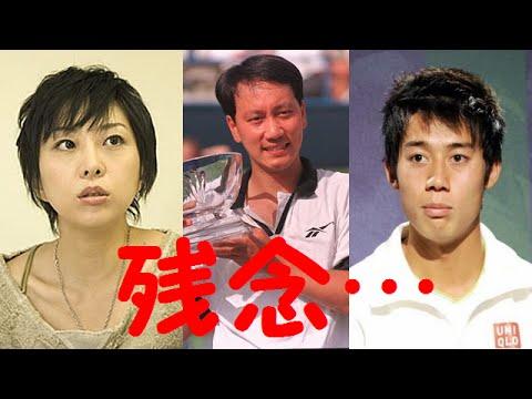 【残念】室井佑月さん「テニスの錦織圭くんのコーチだって凄く優秀な中国の方でしょ?マイケル・チャンさん?」 - YouTube