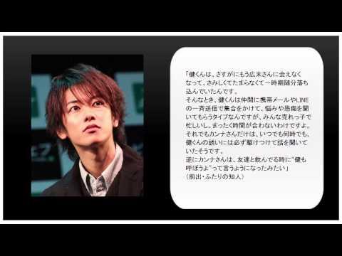 結婚間近の松浦亜弥と橘慶太 何度か別れたがすぐヨリ戻した - Worldnews.com