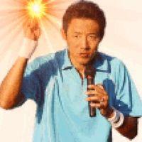決勝に進出した錦織の公式HPは無事なのに松岡修造のHPがダウンする珍現象発生 #wowow #錦織圭 - NAVER まとめ