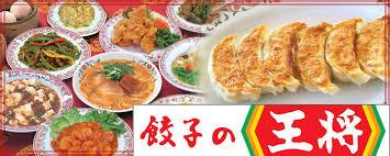 「餃子の王将」、ギョーザなど約40品1割値上げ 10月から