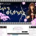 桜塚やっくん一周忌 ブログ人気続く