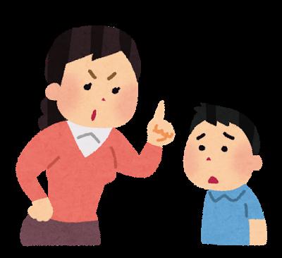 友達の子供、叱りますか?