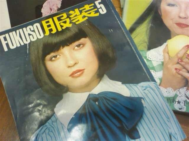 人気急上昇モデル・玉城ティナ、小悪魔風衣装でキュートに変身