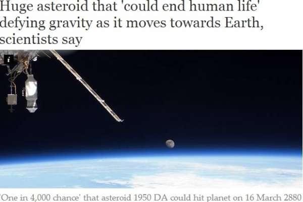 2880年、直径1kmの巨大隕石落下で地球は滅亡か。最新の衝突確率は?