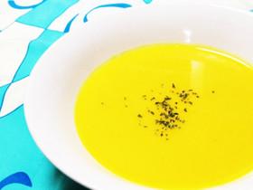 *おいしいかぼちゃのスープ* by けいいち555 [クックパッド] 簡単おいしいみんなのレシピが182万品